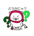 赤ねこずきん(個別スタンプ:18)