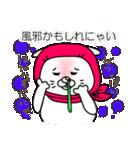 赤ねこずきん(個別スタンプ:25)