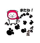 赤ねこずきん(個別スタンプ:29)