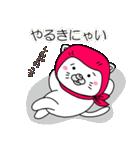 赤ねこずきん(個別スタンプ:30)