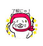赤ねこずきん(個別スタンプ:31)