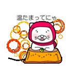 赤ねこずきん(個別スタンプ:32)