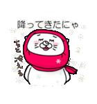 赤ねこずきん(個別スタンプ:35)