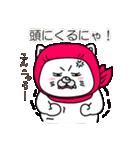 赤ねこずきん(個別スタンプ:37)