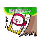 赤ねこずきん(個別スタンプ:39)