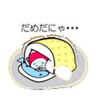 赤ねこずきん(個別スタンプ:40)