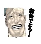 ジンメン 怖すぎて送りたくなるスタンプ♪(個別スタンプ:35)