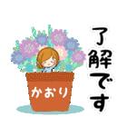 ♦かおり専用スタンプ♦②大人かわいい(個別スタンプ:06)