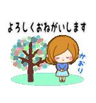 ♦かおり専用スタンプ♦②大人かわいい(個別スタンプ:07)