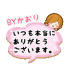 ♦かおり専用スタンプ♦②大人かわいい(個別スタンプ:15)
