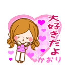 ♦かおり専用スタンプ♦②大人かわいい(個別スタンプ:16)