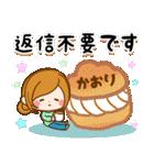 ♦かおり専用スタンプ♦②大人かわいい(個別スタンプ:20)
