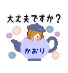 ♦かおり専用スタンプ♦②大人かわいい(個別スタンプ:28)