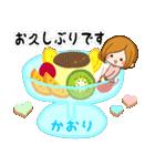 ♦かおり専用スタンプ♦②大人かわいい(個別スタンプ:31)