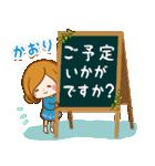♦かおり専用スタンプ♦②大人かわいい(個別スタンプ:33)
