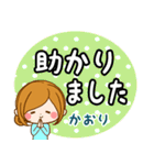 ♦かおり専用スタンプ♦②大人かわいい(個別スタンプ:34)