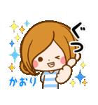♦かおり専用スタンプ♦②大人かわいい(個別スタンプ:35)