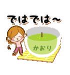 ♦かおり専用スタンプ♦②大人かわいい(個別スタンプ:40)