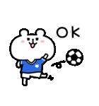 ゆるくま 番外編1 サッカー(個別スタンプ:01)