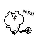 ゆるくま 番外編1 サッカー(個別スタンプ:04)