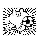 ゆるくま 番外編1 サッカー(個別スタンプ:05)