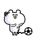 ゆるくま 番外編1 サッカー(個別スタンプ:13)