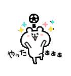 ゆるくま 番外編1 サッカー(個別スタンプ:22)