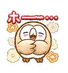 ポケモン ふんわり日常編2(個別スタンプ:03)
