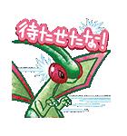 ポケモン ふんわり日常編2(個別スタンプ:25)