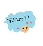 SUKI-sticker(個別スタンプ:06)