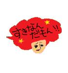SUKI-sticker(個別スタンプ:11)