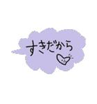 SUKI-sticker(個別スタンプ:12)