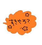 SUKI-sticker(個別スタンプ:21)