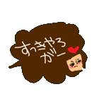 SUKI-sticker(個別スタンプ:22)