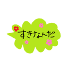 SUKI-sticker(個別スタンプ:23)