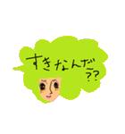 SUKI-sticker(個別スタンプ:24)