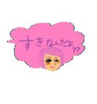 SUKI-sticker(個別スタンプ:25)
