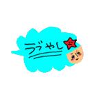 SUKI-sticker(個別スタンプ:28)