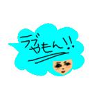 SUKI-sticker(個別スタンプ:29)