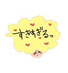 SUKI-sticker(個別スタンプ:30)