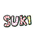 SUKI-sticker(個別スタンプ:31)