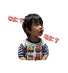 つばさくんの日常(個別スタンプ:01)