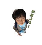 つばさくんの日常(個別スタンプ:03)