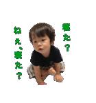 つばさくんの日常(個別スタンプ:05)