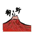 絵手紙のスタンプ(個別スタンプ:2)