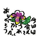 絵手紙のスタンプ(個別スタンプ:12)