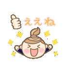 かわいい名古屋弁JK 3(個別スタンプ:01)