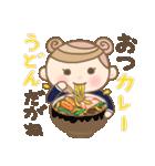 かわいい名古屋弁JK 3(個別スタンプ:03)