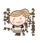 かわいい名古屋弁JK 3(個別スタンプ:04)