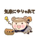 かわいい名古屋弁JK 3(個別スタンプ:05)